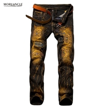 MORUANCLE Vintage Mens Ripped Jeans Pants Slim Fit Distressed Hip Hop Denim Joggers Male Novelty Streetwear