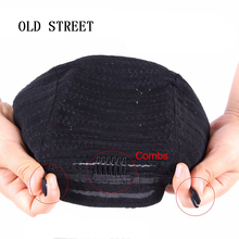 New Cornrow Cap For Weave Crochet Braid Wig Caps Making Wigs Top Quality Weaving Net Black Color 2PC/lot