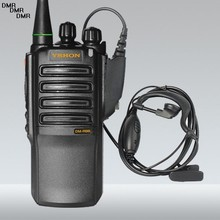 YSHON DMR-89Digital DMR Dual Time слот цифровой двухстороннее радио Walkie Talkie для MOTOROLA Walkie Talkie(China)