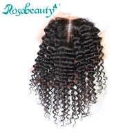 Rosabeauty cheveux humains dentelle fermeture profonde vague bouclée fermeture 4x4 Siwss dentelle blanchie noeuds libre/moyen/trois partie 8-20 pouce Remy