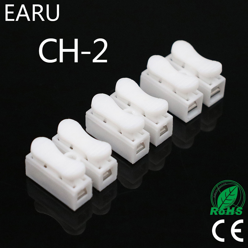 10pcs/lot CH-2 2p G7 Spring Wire Quick Connector Splice With No Welding No Screws Cable Clamp Terminal 2 Way Easy Fit Led Strip