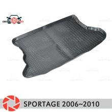 Багажник коврик для Kia Sportage 2006 ~ 2010 багажника коврики Нескользящие полиуретановые грязи защиты багажник Тюнинг автомобилей