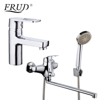 FRUD 1 set Zinc Alloy Bathroom Shower Faucet With Basin Tap Hot and Cold Water Taps ABS Shower Head Outlet Pipe R10072+R22021