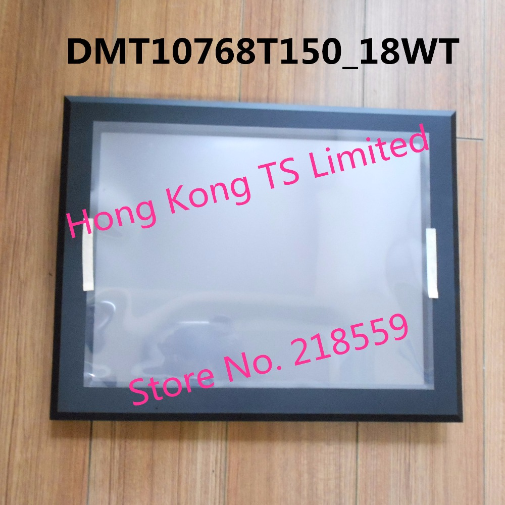 DMT10768T150 18WT 15 inch Serial screen industrial touch screen HMI configuration Serial screen DGUS industrial touch