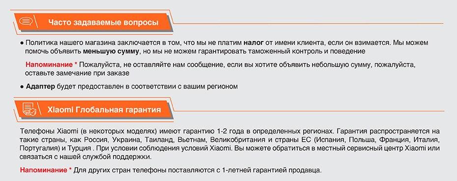 4_russian