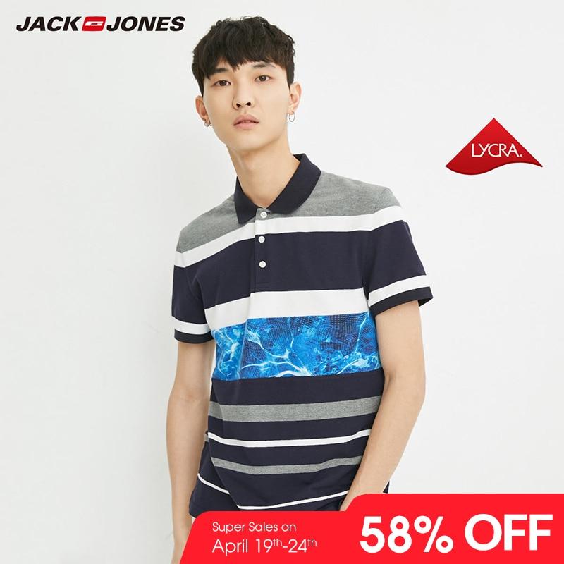 JackJones Men's Striped Slim Fit Short-sleeved Turn-down Collar   Polo   Shirt Top Menswear C|218206517