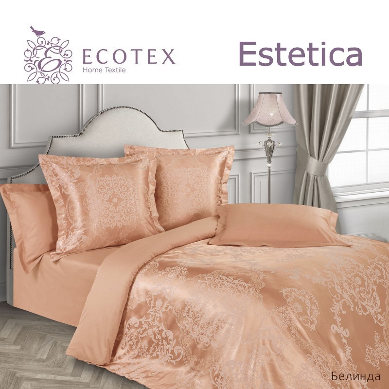 Bed linen set Belinda collection Estetica, fabric of satin-jacquard, production of Ecotex, Russian companies. bed linen set cassandra collection estetica fabric of satin jacquard production of ecotex russian companies
