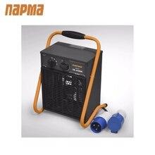Тепловентилятор ПАРМА ТВ-4500-1K
