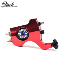 QINK TAIWAN Motorbiskop Style Clip Cord Rotary Tattoo Machine for Tattoo Supply