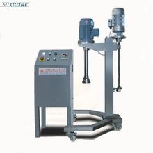 цена Stainless Steel LR High Shear Mixer Dispersion Electric Lifting Emulsifying Mixer Homogenizer Food Processor онлайн в 2017 году