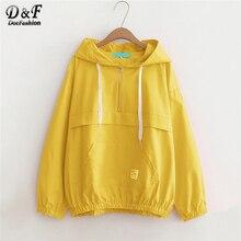 Dotfashion Yellow Drawstring Pocket Zip Up Hoodie font b Jacket b font font b Women b