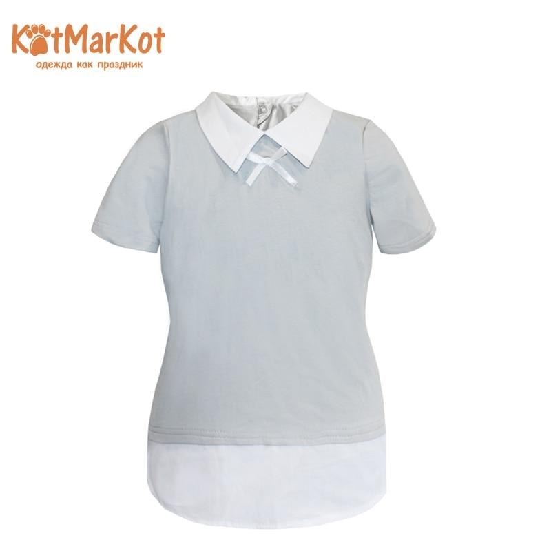 Cardigan for girls Kotmarkot 14728 kid clothes romper for girls kotmarkot 5276