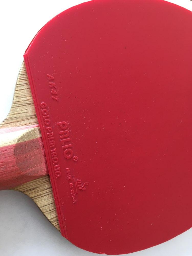 Raquetes de tênis de mesa H45-47 H45-47 Borracha