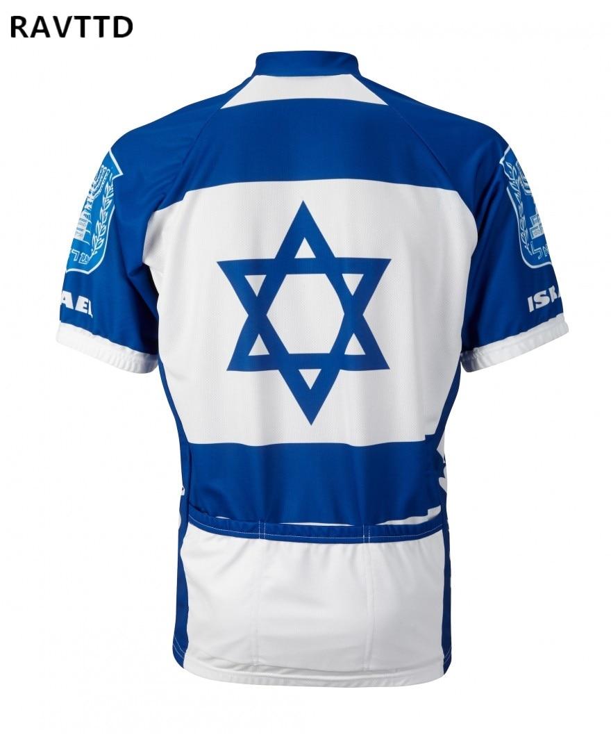 israel-cycling-jersey-880x1084_