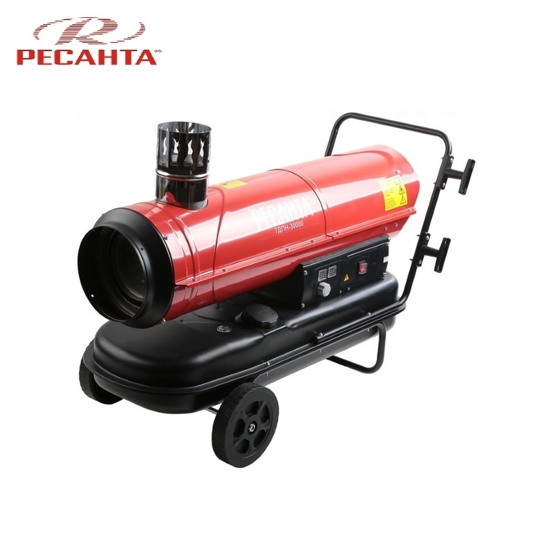 Diesel fan heater indirect heating TDPN 30000 Resanta Hotplate Facility heater Area heater Space heater 240mmx240mm 300w 110v ntc100k 3m adhesive electric heating plate silicone heater 3d printer heater silicone heated pad flexible