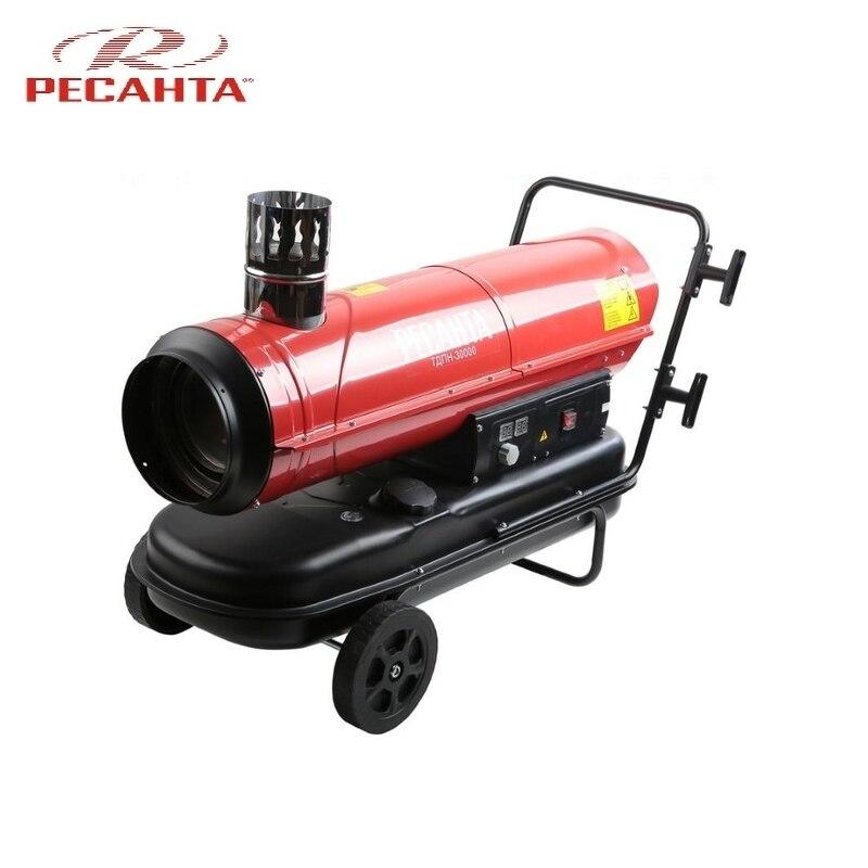 лучшая цена Diesel fan heater indirect heating TDPN 30000 Resanta Hotplate Facility heater Area heater Space heater