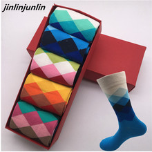 New standard increase the size of 39 47 casual coton socks High quality men s delivery
