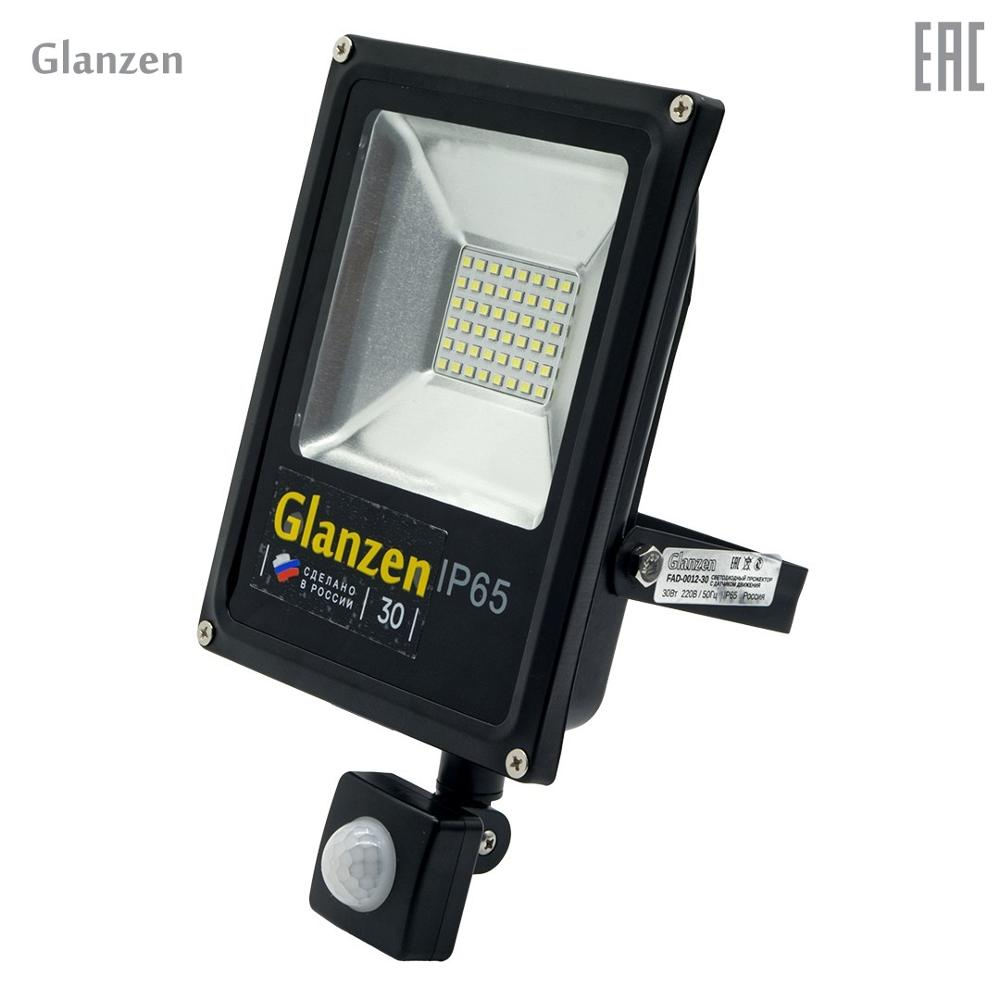 Led spotlight motion sensor GLANZEN FAD-0012-30 матрас орматек aura 180x195