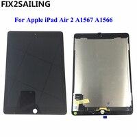 9,7 ЖК дисплей для Apple Ipad 6 Air 2 A1567 A1566 9,7'' 100% AAA + Класс ЖК дисплей Дисплей Сенсорный экран планшета Ассамблеи Замена
