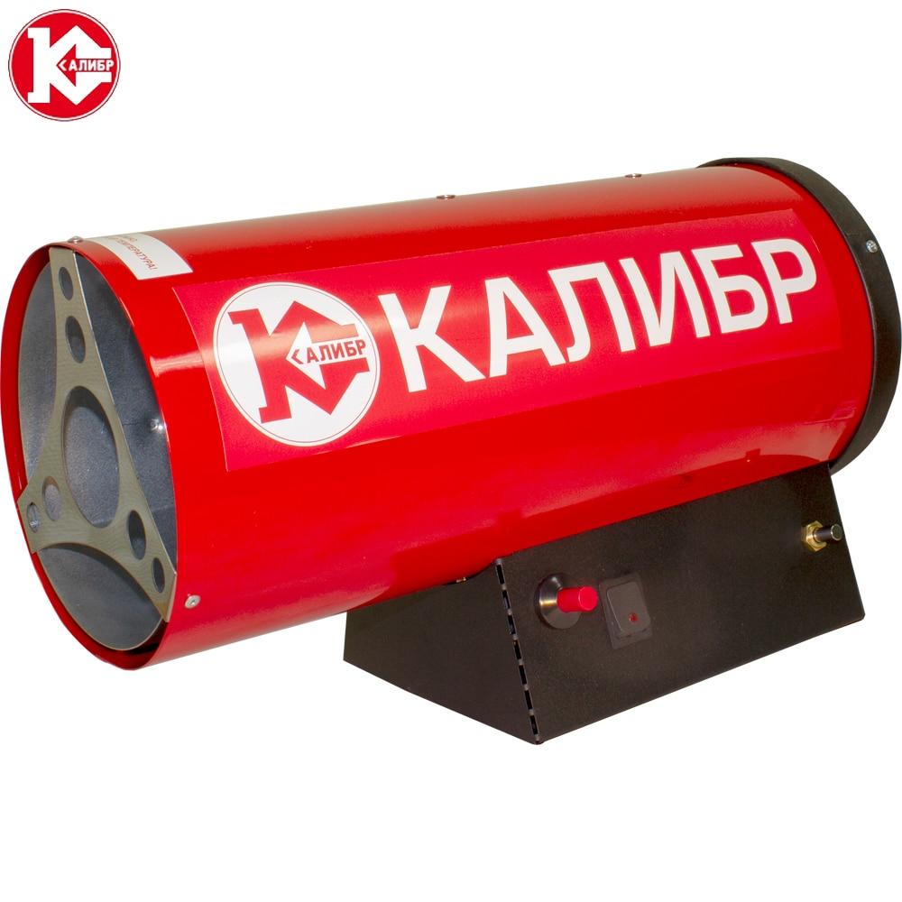 Kalibr TPG-10 Heat gun gas kalibr pnsh 6 0 100p auto tire gun digital pressure gauge copper and rubber zinc alloy