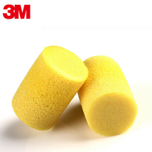 10pairs 3M 1231 Slow Rebound PVC Soft EarPlugs Noise Reduction Sleeping Swimming Welding Travel Work Disposable Ear Protective