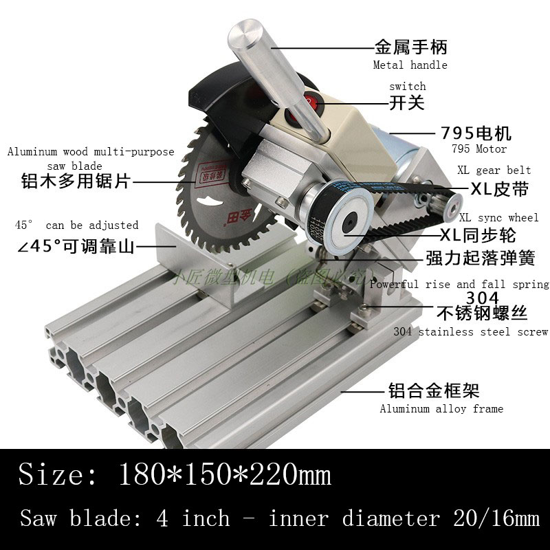 Upgraded version of DIY household micro cutting machine mini small aluminum alloy 4 inch table saw cutting aluminum machine in DC Motor from Home Improvement