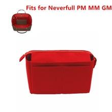מתאים עבור לא מלא PM MM GM הרגיש בד עם zippercover הכנס תיק ארגונית איפור נסיעות פנימי ארנק נייד אמא תיק