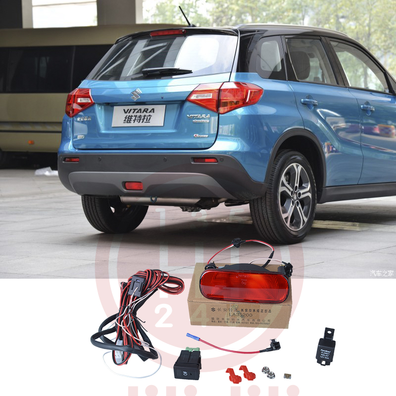 With switch Rear Tail Bumpe Fog Light Lamps kit  with switch for Suzuki Vitara ESCUDO 2016-
