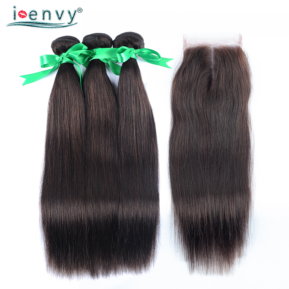 I-Envy #2 Dark Brown Bundles With Closure Straight Brazilian Colored 3 Bundles With Closure Human Hair Weave Non Remy Free Gifts