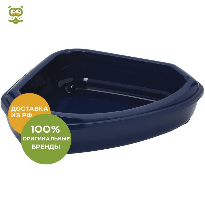 цена Moderna Corner Tray corner toilet (55*45*13 cm), Blue онлайн в 2017 году