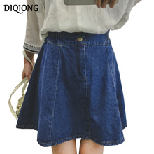 Diqiong Korean Style 2017 Summer Women Mini Elastic Waist Skirts casual Blue Single Breasted High Denim A-Line Skirt