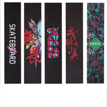 Free Shipping 1pc 121x25cm Thick Skateboard Longboard Griptape Deck Sandpaper Grip Tape Sticker Long Board Sand Paper