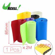 Uxcell 2 метра 85 мм ширина ПВХ термоусадочная трубка синего цвета для 18650 аккумуляторной батареи 5 цветов для различных электрических изоляционных соединений