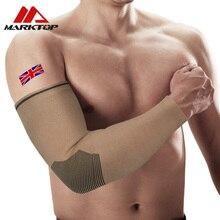 Markktop Sportschutz Arm Badminton Fitness Ellbogenschutz Arm Abdeckung Männer und Frauen atmungsaktiv