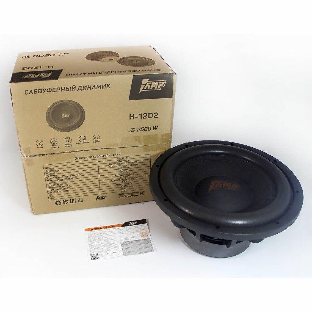 AMP H-12D2 uniwersalny 12 Cal subwoofer samochodowy Max 1200W HIFI silny bas auto audio dźwięk domowy głośnik niskotonowy