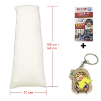 Arrowzoom 150 x 50 cm (59 x 19.6) or 160 x 50 cm (63 x 19.6) Dakimakura Hugging Body Inner Cushion Pillow