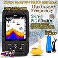 LUCKY FF718LiCD Эхолот для рыбалки с цветным дисплеем  проводным двух лучевым (200 кГц/83 кГц) и беспроводным датчиком  меню на Русском языке глубина с...