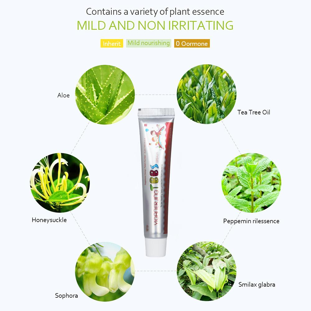 30pcs Susceptible Erjing Children s Cream Best selling Skin Care Products and Gifts Without Retail Box