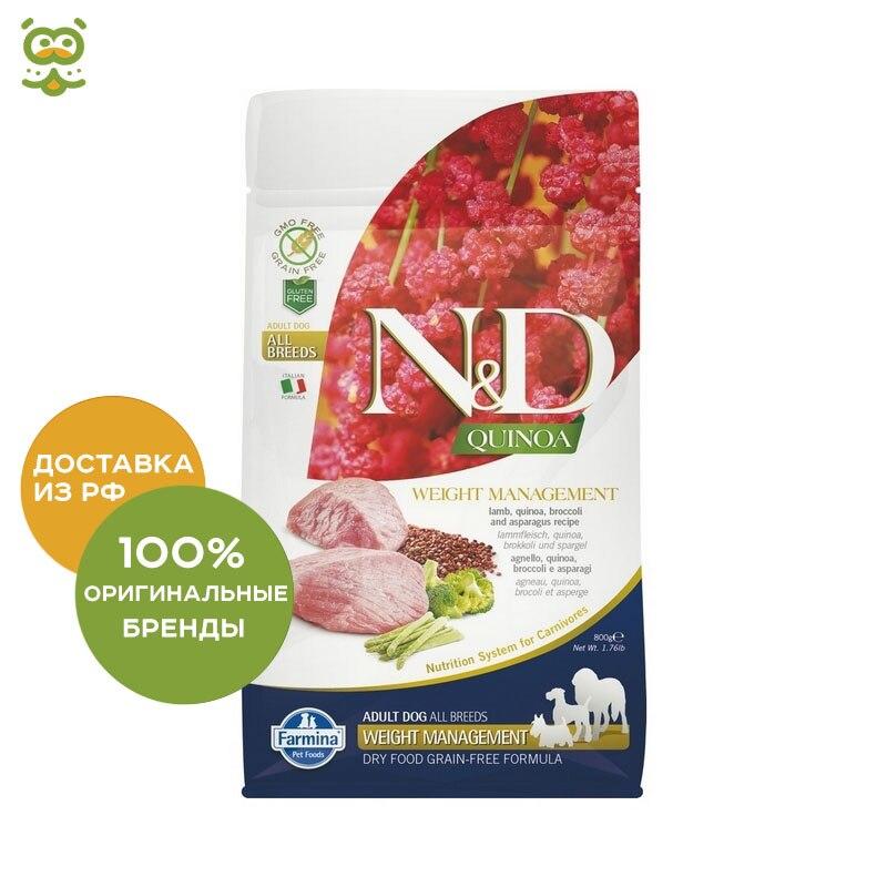 купить N&D Dog Grain Free Quinoa Weight Management dog food for weight control, Lamb, 800 g по цене 1146.78 рублей