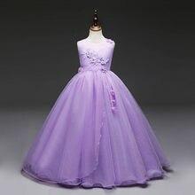 df6d6924252 Tulle pageant Robes première Communion robe Robes princesse fille dentelle  fleur fille Robes enfants bal mariage