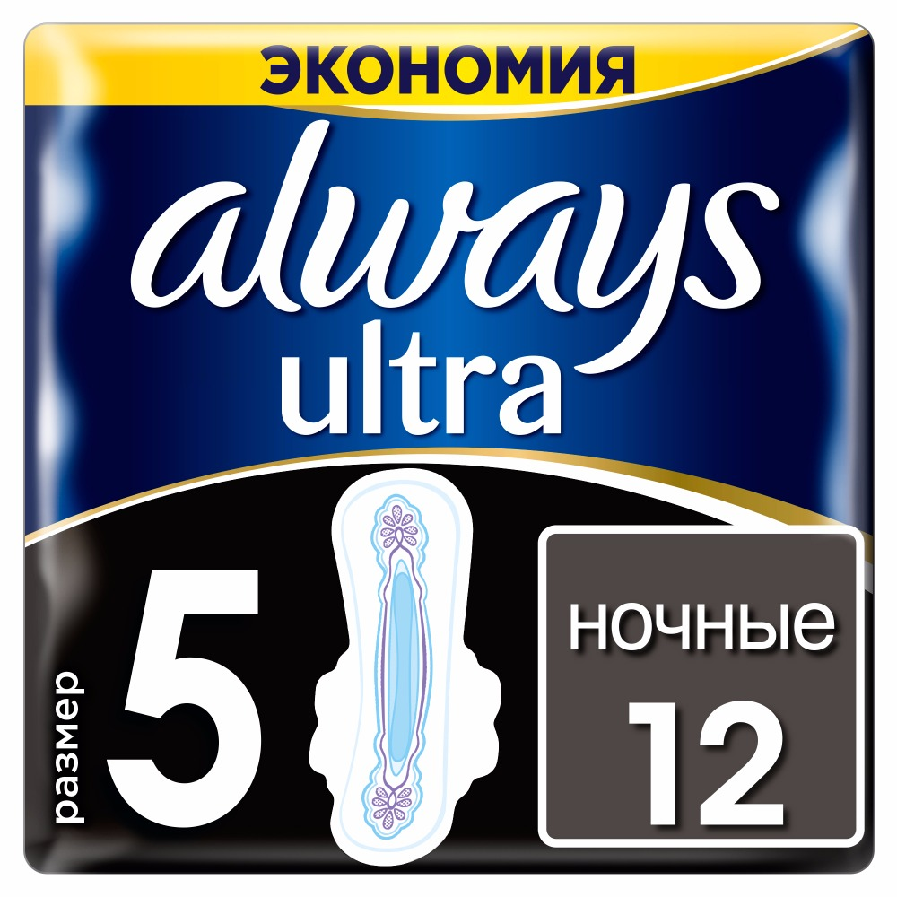 Women's Sanitary Pads Strip Always Ultra Secure Night 5 size 12 pcs Sanitary Pads Feminine hygiene products недорого