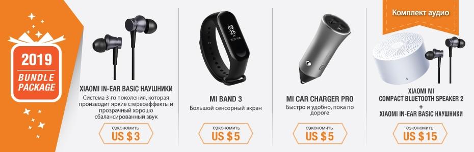 DG190019_Bundle-sale_new-items_Russian