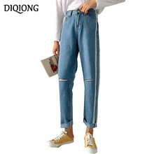 Diqiong 2017 New Vintage Holes Jeans Women Casual Denim Pant Autumn High Waist Ripped Jean Ladies White Striped Side Bottom