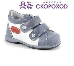 Zapatos para niño zapatos de bebé ruso fábrica Skorokhod niños moda cuero genuino de alta calidad para niños hit blue