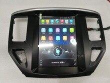 Android 6,0 10,4 «для Nissan Pathfinder Тесла вертикальный экран стерео радио GPS; Мультимедийный проигрыватель для Nissan Pathfinder