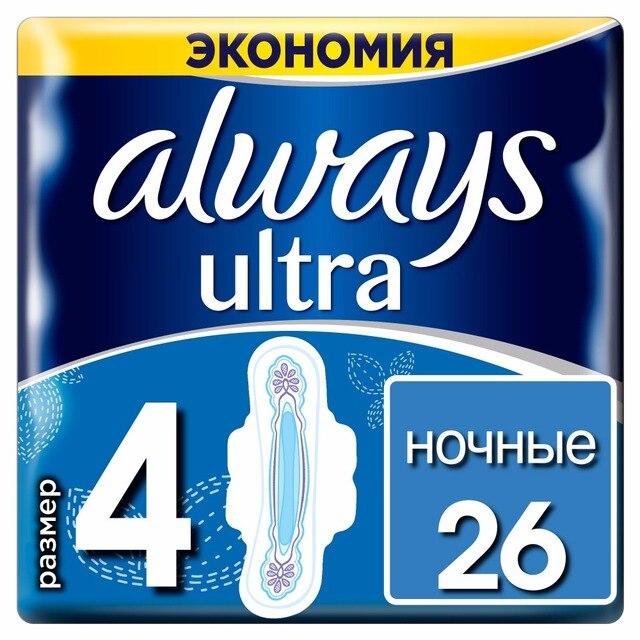 Always Ultra Night (4 Размер) Женские гигиенические прокладки 26 шт.