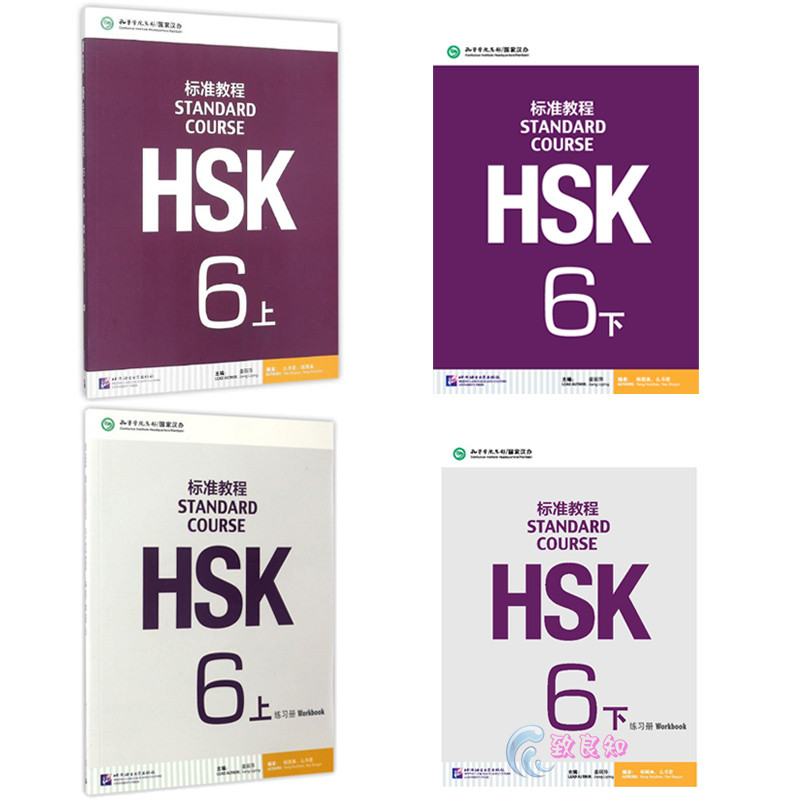 New Hot 4PCS/LOT Chinese Standard Course HSK 6 (Include CD ) Chinese English exercise book HSK students workbook and Textbook new hsk grammar succinctly scouring 6