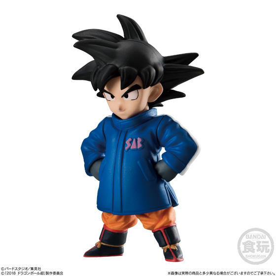 Dragon Ball Z DBZ ULTIMATE SOLDIERS Adverge 9 Broly Blue Gogeta Vegeta Goku Raditz PVC model Figure Toys in Action Toy Figures from Toys Hobbies