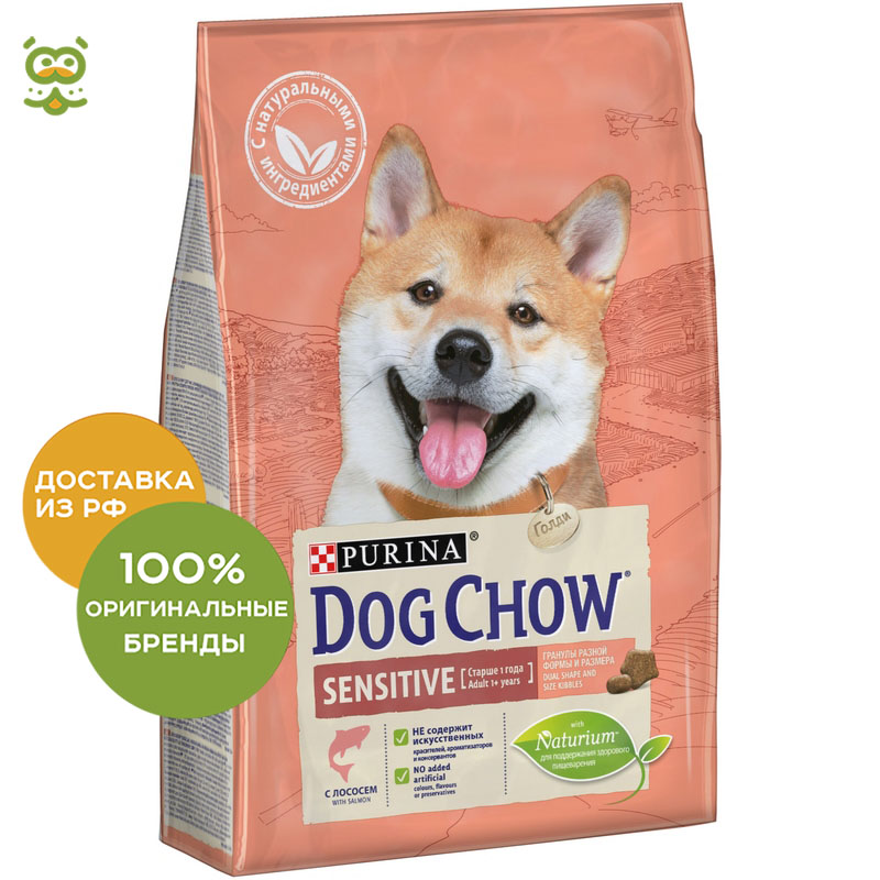 Dog food Dog Chow Adult Sensitive for adult dogs of all breeds with sensitive digestion, Salmon, 2.5 kg. dog food dog chow adult sensitive for adult dogs of all breeds with sensitive digestion salmon 2 5 kg