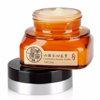 Acne Anti Aging Wrinkle Collagen Facial Whitening Cream Hydrating Whitening Day Creams Face Cream Brighten Skin